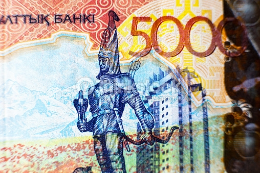 Kazakh money